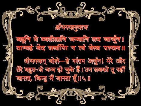 DashaSpeaks Shlok